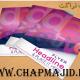 چاپ تراکت و کارت ویزیت با ارزان ترین قیمت